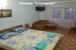 Феодосия, Приморский, гостевой дом