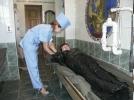 Центральный военный санаторий