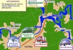 Схема проезда к санаторию - Демидково