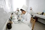 Санаторий Янган-тау - Бактериологическая лаборатория