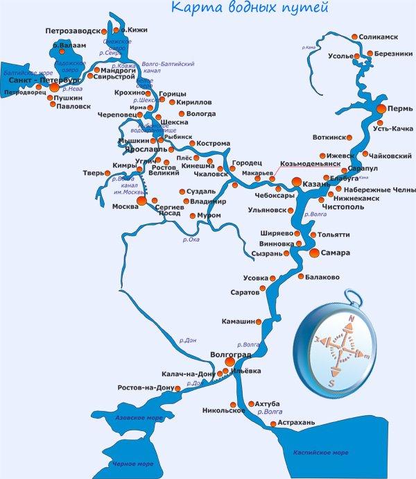 Карта водных путей: