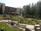 Лечебно-оздоровительный комплекс санатория Металлург