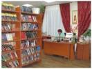 Библиотека и читальный зал