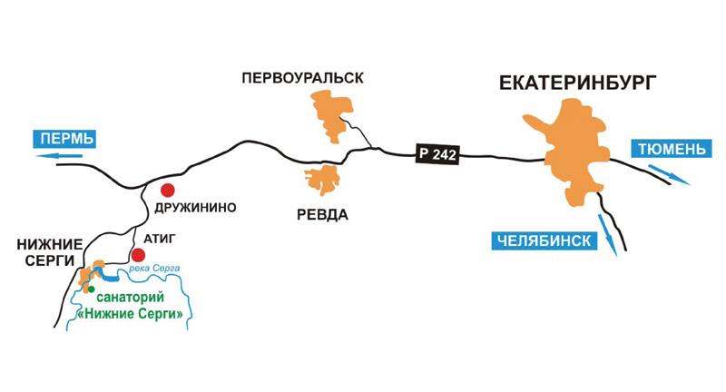 «Екатеринбург - Арти»,